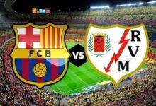 صورة تشكيلة برشلونة المتوقعة في مباراة اليوم ضد رايو فاليكانو بكأس الملك