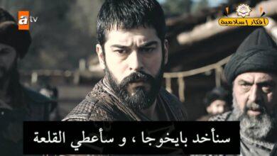 المؤسس عثمان الحلقة 44