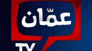 تردد قناة عمان تي في الأردنية