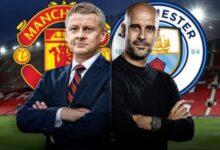 صورة تشكيلة مباراة مانشستر يونايتد ومانشستر سيتي اليوم الأربعاء في كأس الرابطة