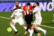 صورة القنوات الناقلة لمباراة ريال مدريد اليوم وأتلتيك بلباو في كأس السوبر الإسباني