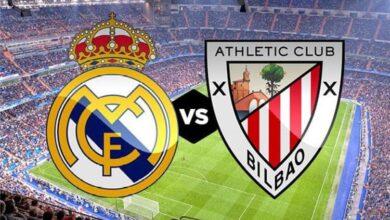 القنوات المفتوحة الناقلة لمباراة ريال مدريد وأتلتيك بلباو