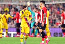صورة موعد مباراة برشلونة واتلتيك بلباو في كأس السوبر الإسباني