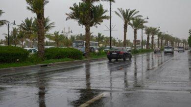 حالة الطقس في جميع أنحاء المملكة العربية السعودية