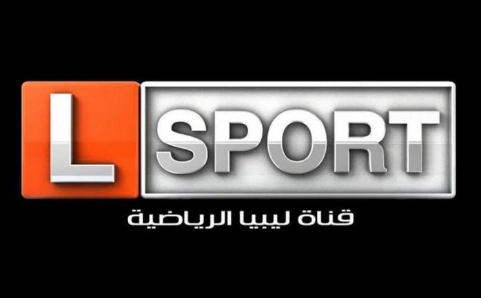تردد قناة ليبيا الرياضية 2021