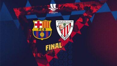 صورة القنوات الناقلة لمباراة برشلونة اليوم الأحد أمام أتلتيك بيلباو في نهائي كأس السوبر