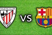 صورة بث مباشر: مشاهدة مباراة برشلونة واتلتيك بيلباو في كأس السوبر الاسباني