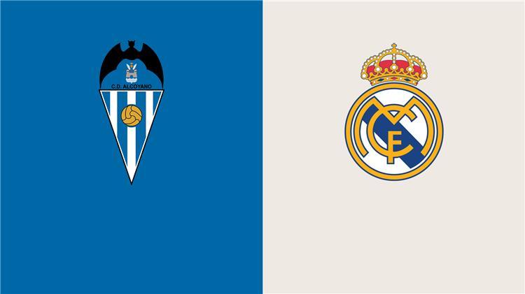 المفتوحة الناقلة لمباراة ريال مدريد وألكويانو