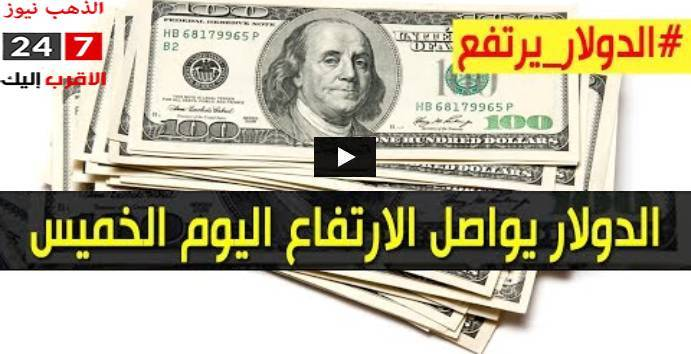 انهيار غير مسبوق للجنيه السوداني