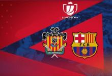 صورة تشكيلة برشلونة في مباراة اليوم ضد كورنيلا في كأس الملك