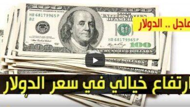 صعود حاد للدولار