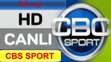 تردد قناة CBC Sport HD