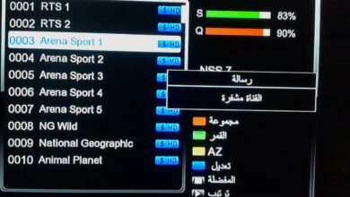 ثبت تردد قناة Sport 2 Hungary