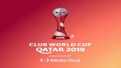 4 قنوات مفتوحة تنقل مباريات كأس العالم للأندية