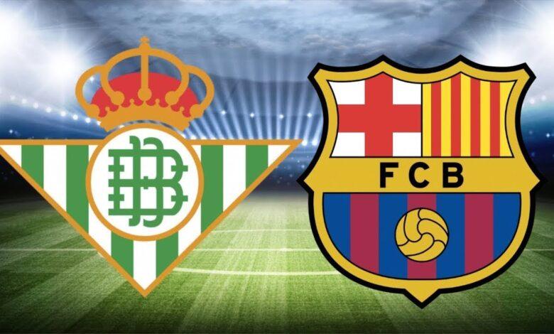 تشكيلة مباراة برشلونة وريال بيتيس المتوقعة