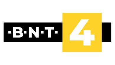تردد قناة BNT 3 HD bulgaria