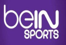 قناة بي إن سبورت beIN Sports HD 11 EN