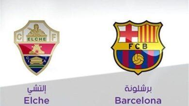 مشاهدة مباراة برشلونة وإلتشي