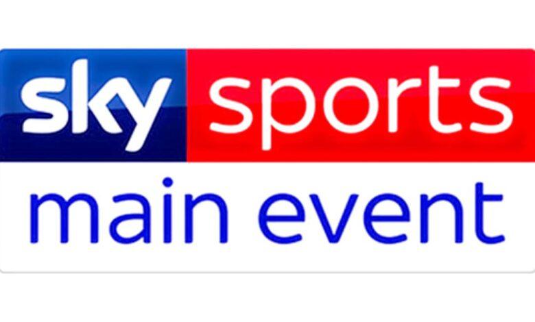تردد قناة Sky Sports Main Event UK