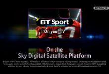 قناة BT Sport 2 HD