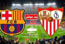 يلا شوت مشاهدة مباراة برشلونة