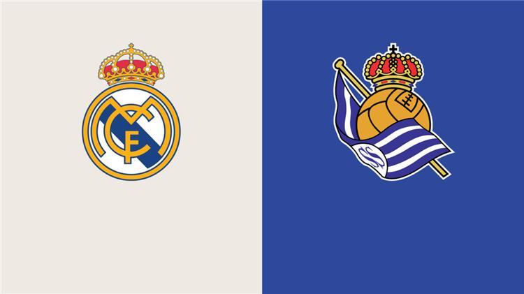القنوات المفتوحة الناقلة لمباراة ريال مدريد وريال سوسيداد