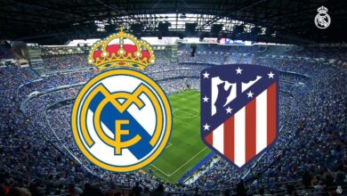 موعد مباراة ريال مدريد وأتلتيكو مدريد