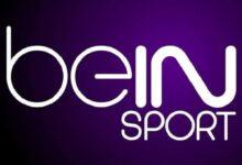 قناة Bein Sports 1 Premium مباشر