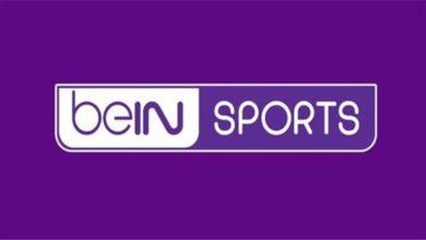 bein sports Premium 1