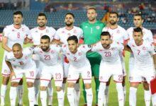 مشاهدة مباراة تونس وليبيا