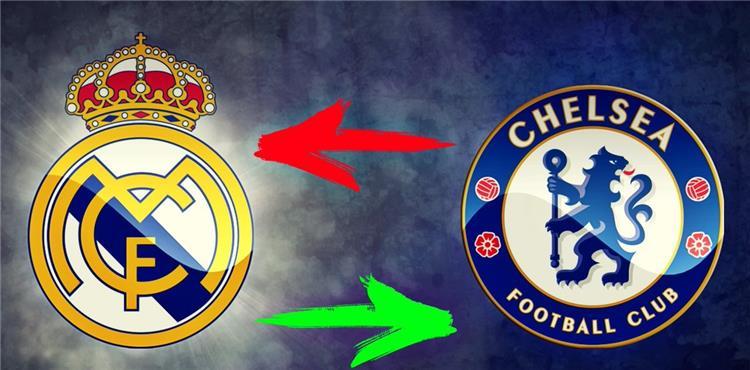 القنوات المفتوحة الناقلة لمباراة ريال مدريد وتشيلسي