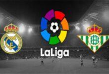 مشاهدة مباراة ريال مدريد وريال بيتيس