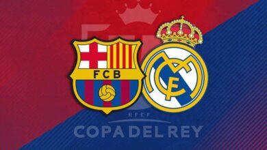 القنوات الناقلة لمباراة ريال مدريد اليوم مجاناً على النايل سات