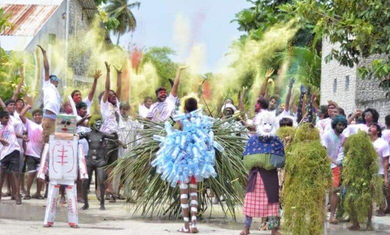 عيد الفطر 2021 في جزر المالديف