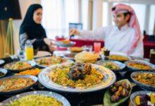 عيد الفطر 2021 في الكويت