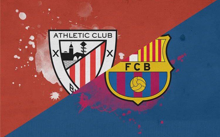 موعد مباراة برشلونة وأتلتيك بيلباو
