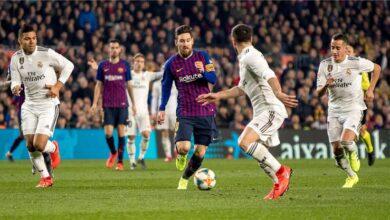 توقيت مباراة برشلونة وريال مدريد الكلاسيكو القادمة