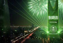 اليوم الوطني للمملكة العربية السعودية 2021