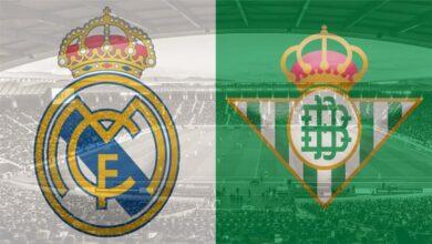 القنوات المفتوحة الناقلة لمباراة ريال مدريد وريال بيتيس