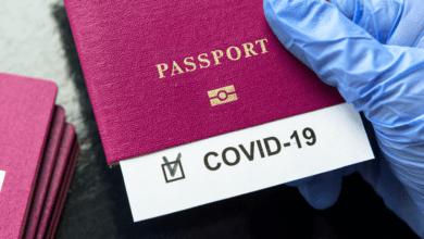 لقاح جواز السفر الإماراتي 2021