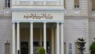 وزارة التربية والتعليم تعلن مواعيد الحضور في المدارس خلال شهر رمضان