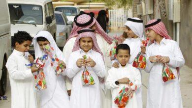 موعد عيد الفطر 2021 في السعودية