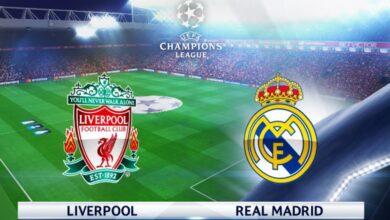تشكيلة ريال مدريد أمام ليفربول اليوم الثلاثاء