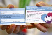 ما هي بطاقة لقاح COVID؟