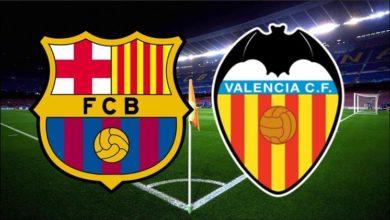 تشكيلة برشلونة أمام فالنسيا