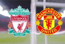 تشكيلة مانشستر يونايتد اليوم ضد ليفربول