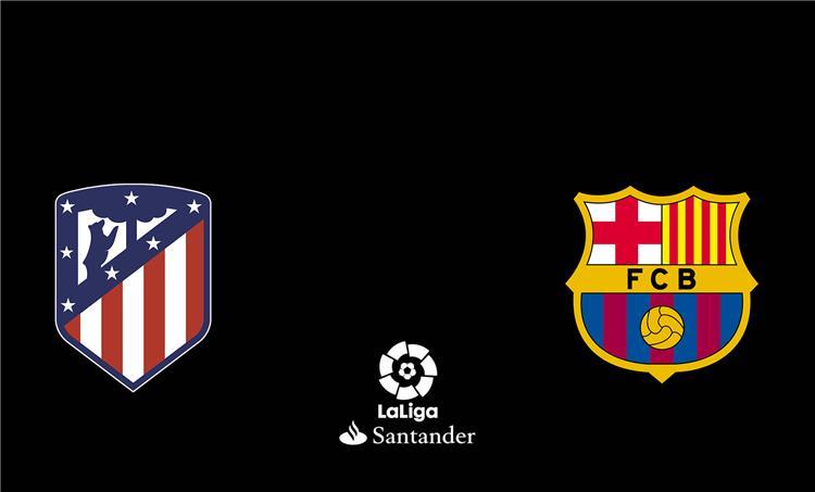 القنوات المفتوحة الناقلة لمباراة برشلونة وأتلتيكو مدريد