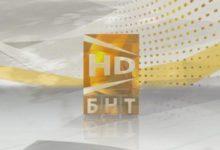 تردد قناة BNT 2 HD bulgaria المفتوحة على الأقمار الصناعية
