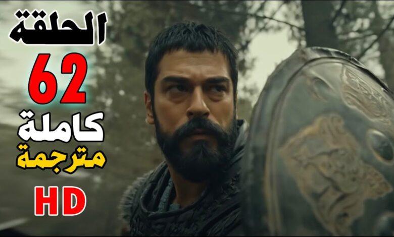 المؤسس عثمان الحلقة 62