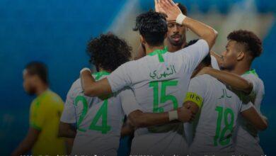 مشاهدة مباراة السعودية واليمن بث مباشر